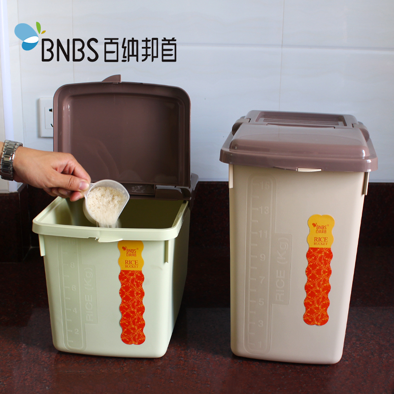 Thick green plastic 10 kg/15kg rice bucket with pulleys migang flour barrels chu rice box kitchen storage box