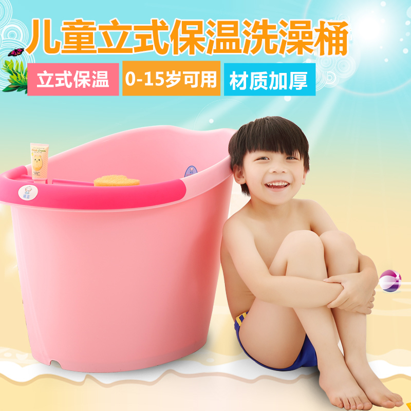 Thick oversized baby bath tub baby bath bucket bath barrel bath barrel bath tub children can sit insulation