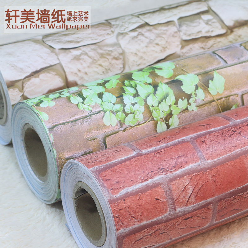 China Plastic Brick Wall, China Plastic Brick Wall Shopping Guide at ...