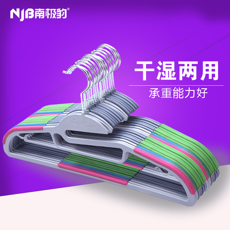 Thick plastic hangers clothes hangers for hanging clothes hanger clothing hangers slip seamless adult household