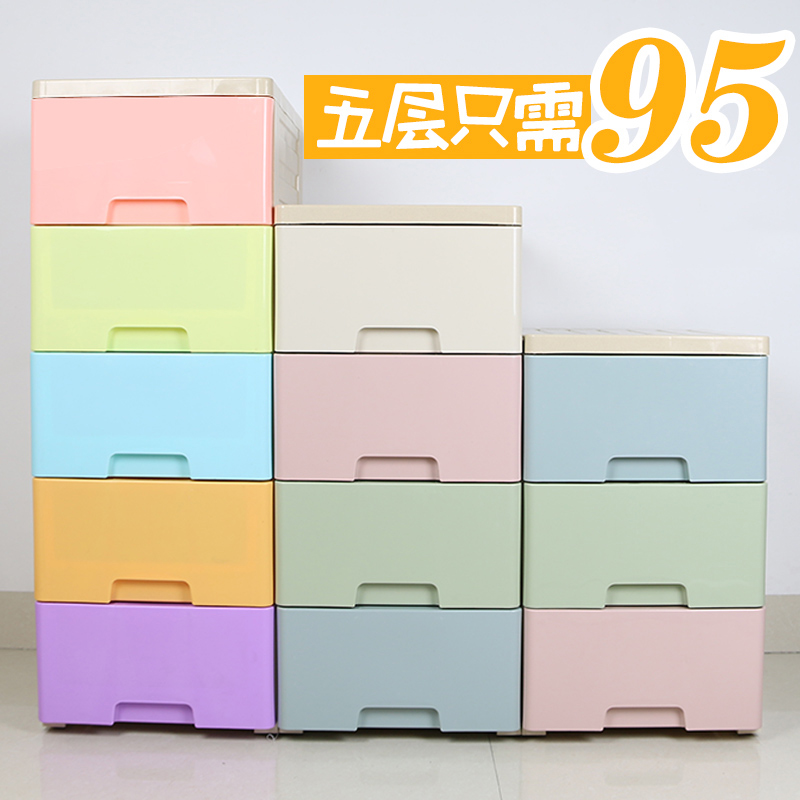 Thick plastic storage cabinet drawer cabinet lockers 5 layers jane about multilayer finishing cabinet baby wardrobe cabinet children