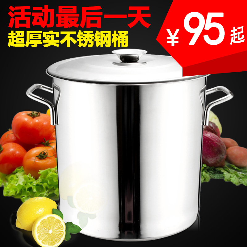 Thick stainless steel barrel stainless steel soup bucket with lid stainless steel drums thicker barrel storage tank stainless steel Soup pot