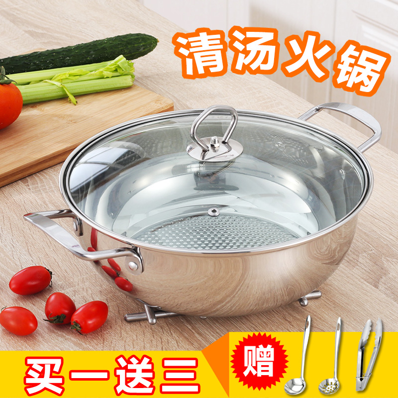Thick stainless steel fondue pot pot gas cooker special pots and pans home nonstick pot fondue pots clean stockpot