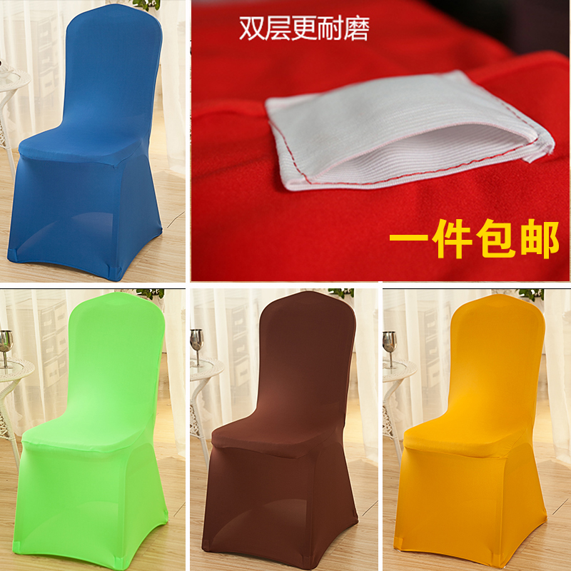 Thickening elastic stretch chair cover chair cover hotel banquet meeting piece wedding props wedding chair cover seat cover back cover
