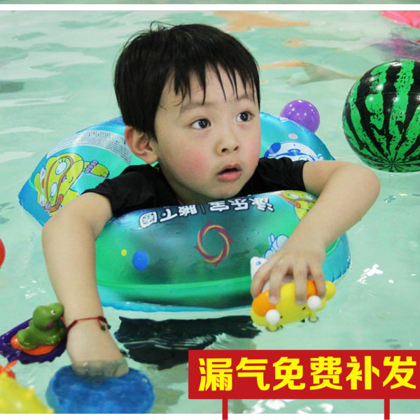 Thickening of infants and young children infant swim ring baby armpit circle 1-2-3-year-old two child safety inflatable swim ring life buoy 0