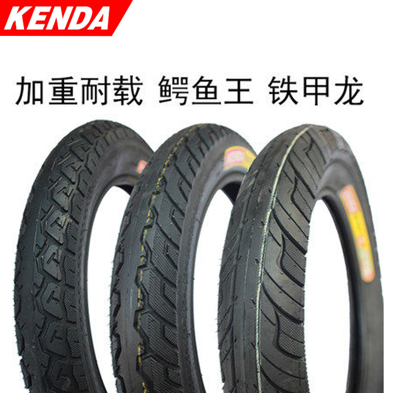 Thickening of the electric car tires kenda 14 16*2.125 2.5 3.0 battery car tire wear and stab
