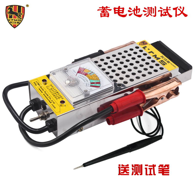 Thomas electric car battery car battery tester battery capacity tester discharge table fork 6v12v