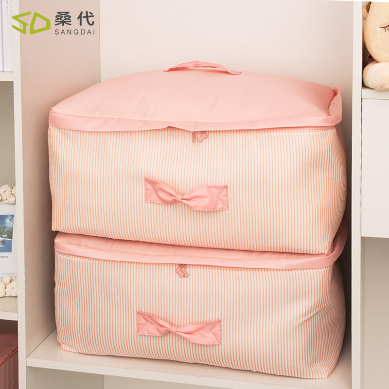 Thorndike striped washable quilt storage bag oxford cloth storage box large thick quilt finishing pouch bag storage bag
