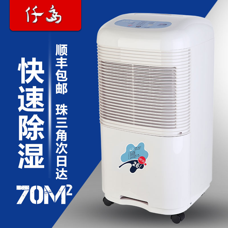 Thousand island bd-826b home dehumidifier dehumidifier dehumidifier dehumidifiers mute dryers fast cheap