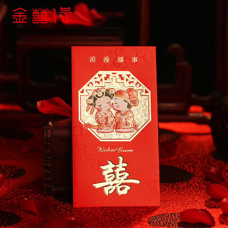 Thousand yuan red envelopes creative upscale wedding supplies wedding celebration 2016 chinese cardboard envelopes changed to red envelope