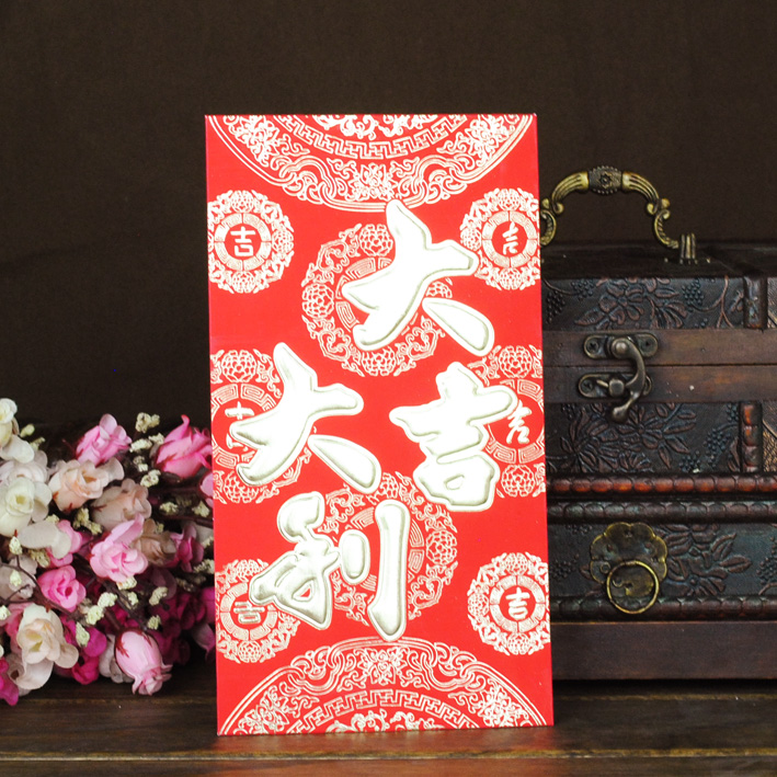 Thousands of fate love ten thousand yuan ten thousand yuan big red envelopes creative chinese gilt good luck red envelopes ten thousand yuan lee is closed housewarming