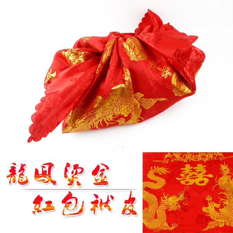 Thousands of fate love wedding supplies couple props thick gilt embroidery furoshiki married dowry package large red cloth wrapped