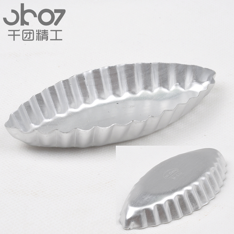 Thousands of groups seiko cup cake baking cake baking mold baking mold d large daisy boat