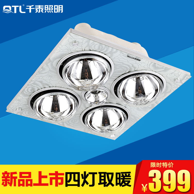 Thousands of thai versatile four lights yuba heating ventilation lighting triple yuba thin integrated ceiling lights moisture