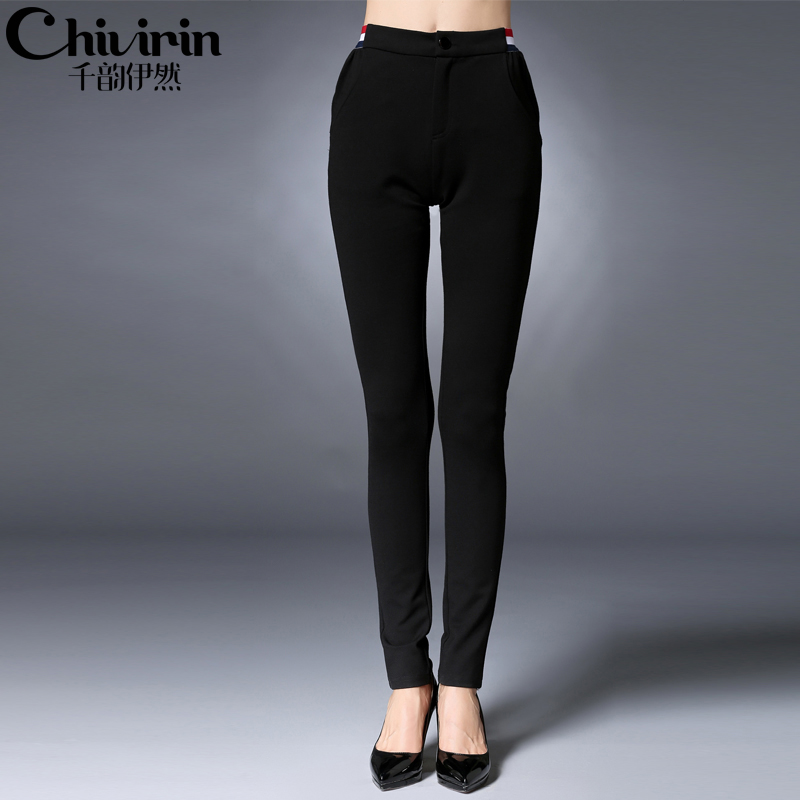 Thousands rhyme iraq then slim was thin fat mm large size women in europe and america new autumn and winter pure color women pants trousers thickening