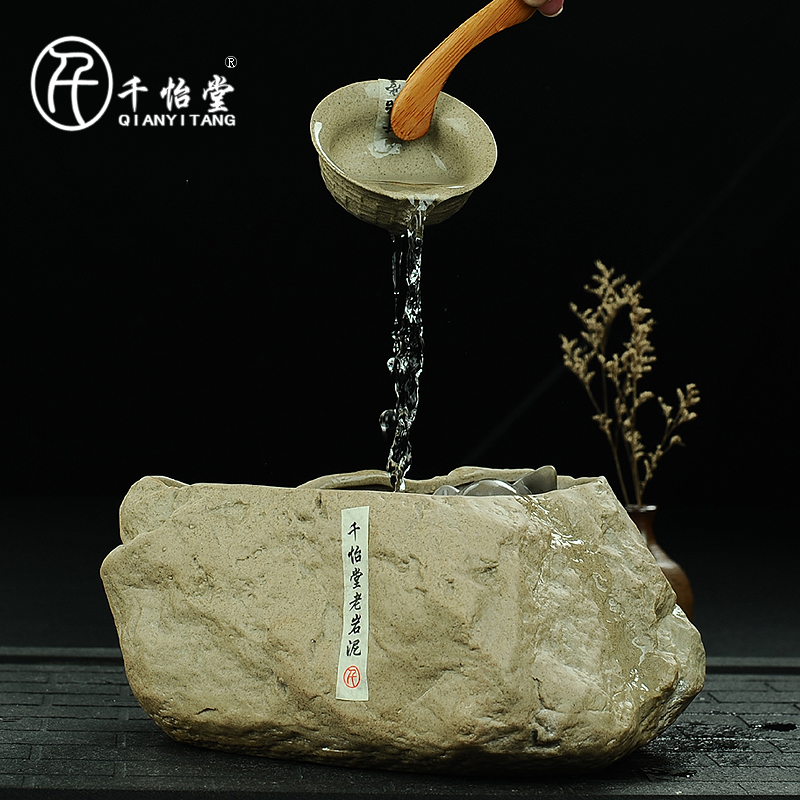 Thousands yi tang tea to wash ceramic creative tea cup bowl zhancha stoneware old rock mud pots aquarium hanamichi