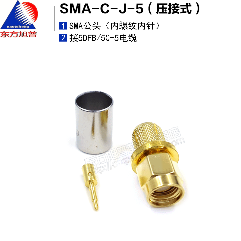 Thread within the inner needle rf connector sma-cj-5 applicable 50-5/CNT300/lmr300 cable etc