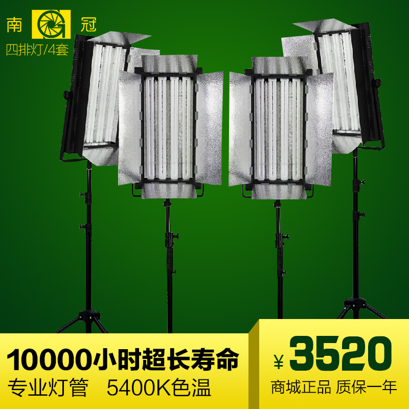 Three appliances south crown gezer 4 ranked andshade view camera studio photography light photography studio soft studio lights