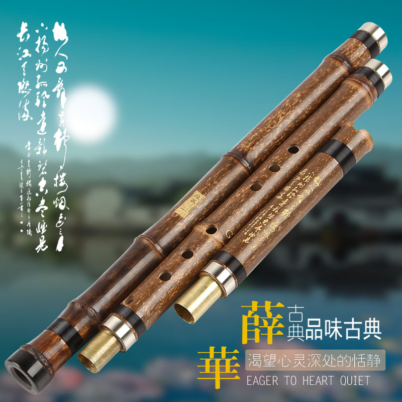 [] Three black bamboo flute xiao xiao flute instrument shichiku schaeffer f g tune eight holes tin flute