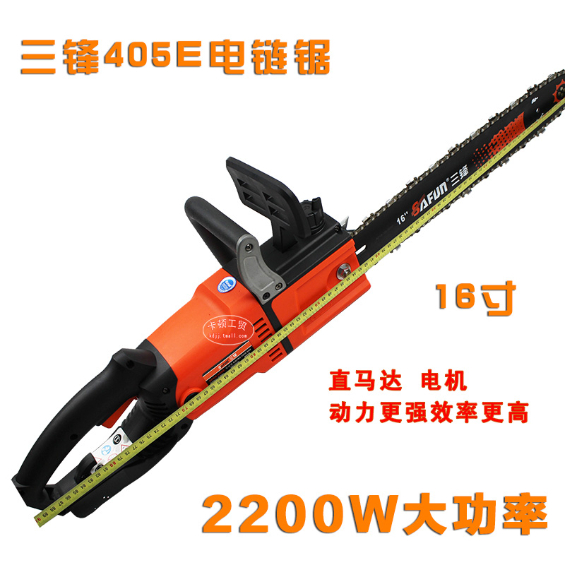 Three front electric chain saws sf03-405e 16 inch electric chain saw logging saws chainsaw power according to household electric machine