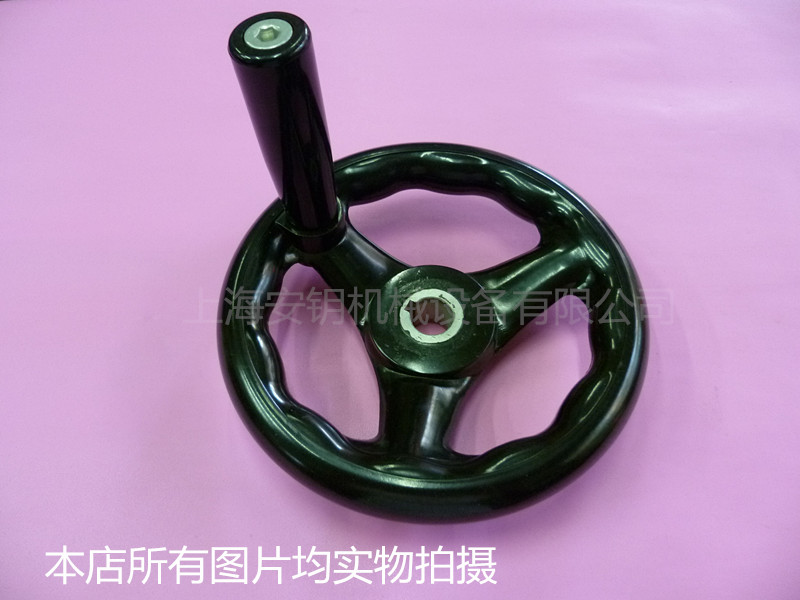 Three hand wheel machine handwheel bakelite hand wheel bakelite hand wheel rim round 80 100 125 160 200