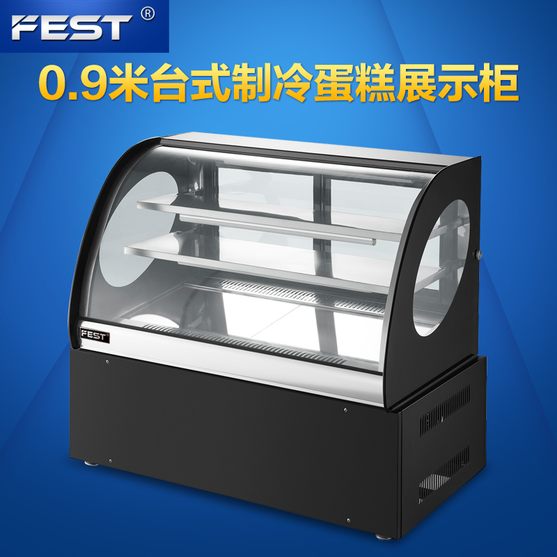 Three layers of fest desktop cooled cake cabinet display cabinet fresh cabinet deli counter fruit sushi counter refrigeration cabinets