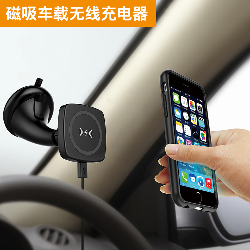 Three little apple car magnetic blackberrys valley song qi wireless charger nokia lg huawei smartphone universal