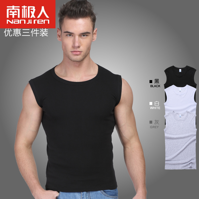 Three loaded antarctic men with broad shoulders tight vest male summer cotton sport slim undershirt vest bottoming