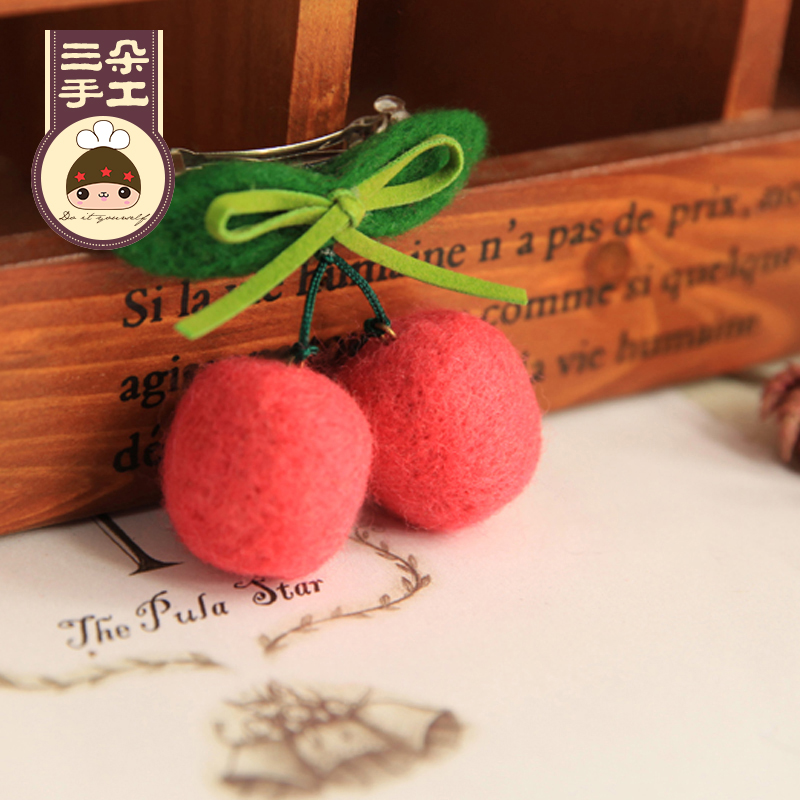 Three lovely water red cherry hairpin hairpin material package suits wool felt material package poke fun handmade diy