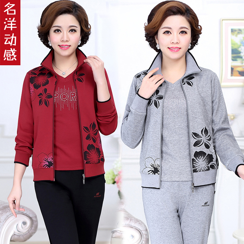 Three middle-aged female sportswear suit spring and autumn piece sweater women casual sports suit big yards ladies middleaged