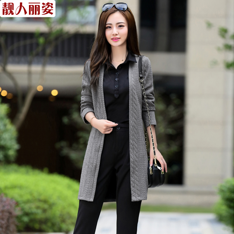 Three sets of women autumn 2016 autumn long sleeve suit female korean slim waist pure color fashion trousers feet