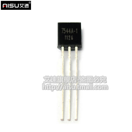 Three terminal regulator transistor to-92 package low dropout voltage regulator circuit HT7544A-1 10 only