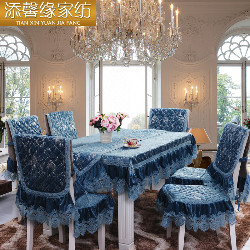Tian xin edge european aesthetic fabric table cloth table runner tablecloth round coffee table tablecloth dining chair cushion lace kit
