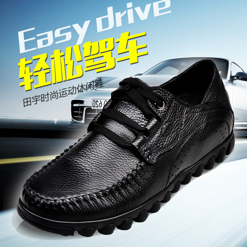 Tian yu elevator shoes stealth increased within the new men's spring and autumn lace men's leisure shoes 5.44mpa 5cm cow leather shoes
