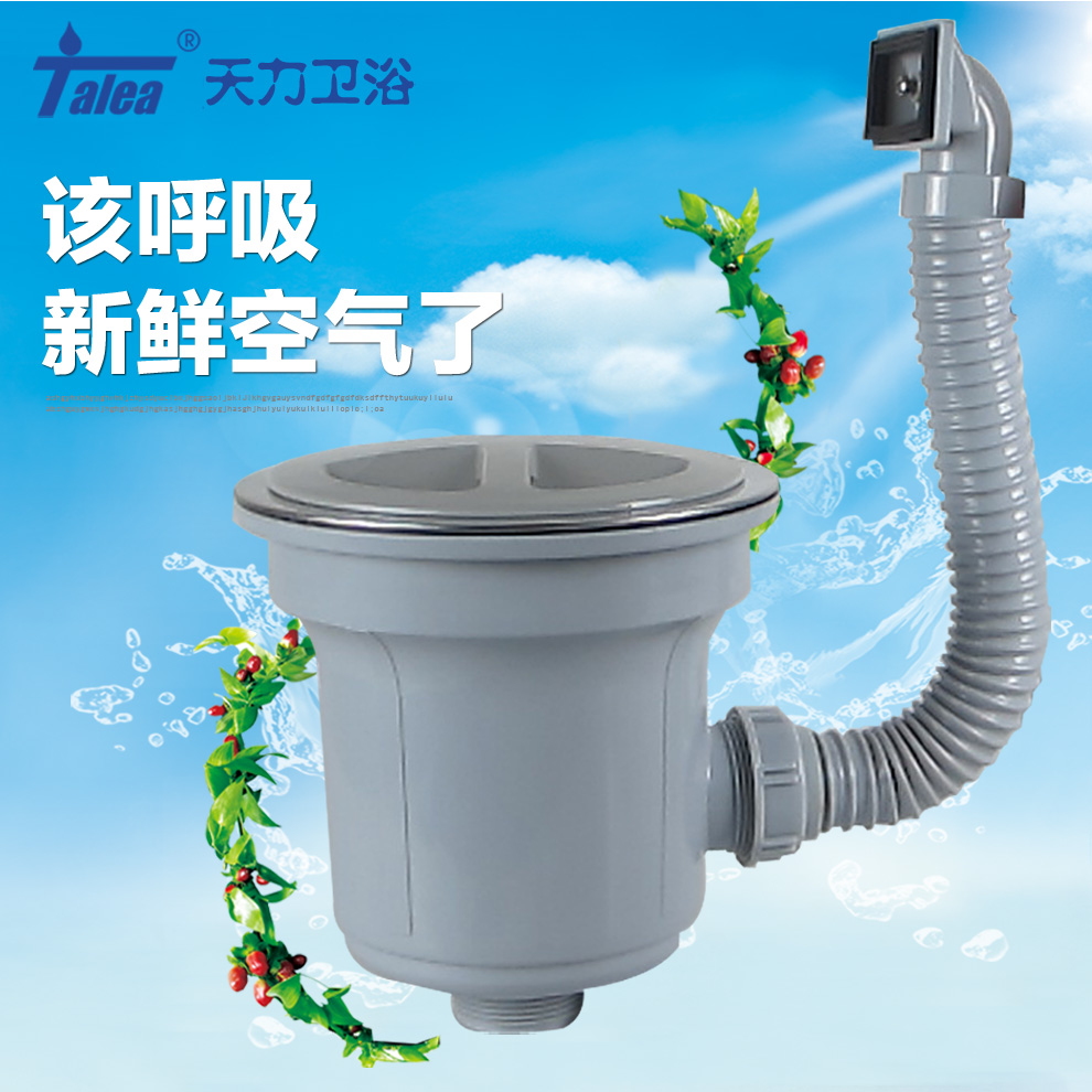Tianli bathroom sink kitchen sink strainer vegetables basin single bowl sink accessories basket drowning XP161C011