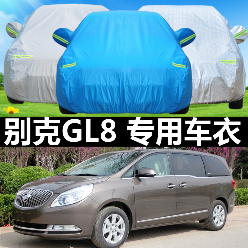 Tianpeng dedicated buick gl8 commercial vehicle sewing sewing sunscreen car hood freezing rain and snow thicker car cover