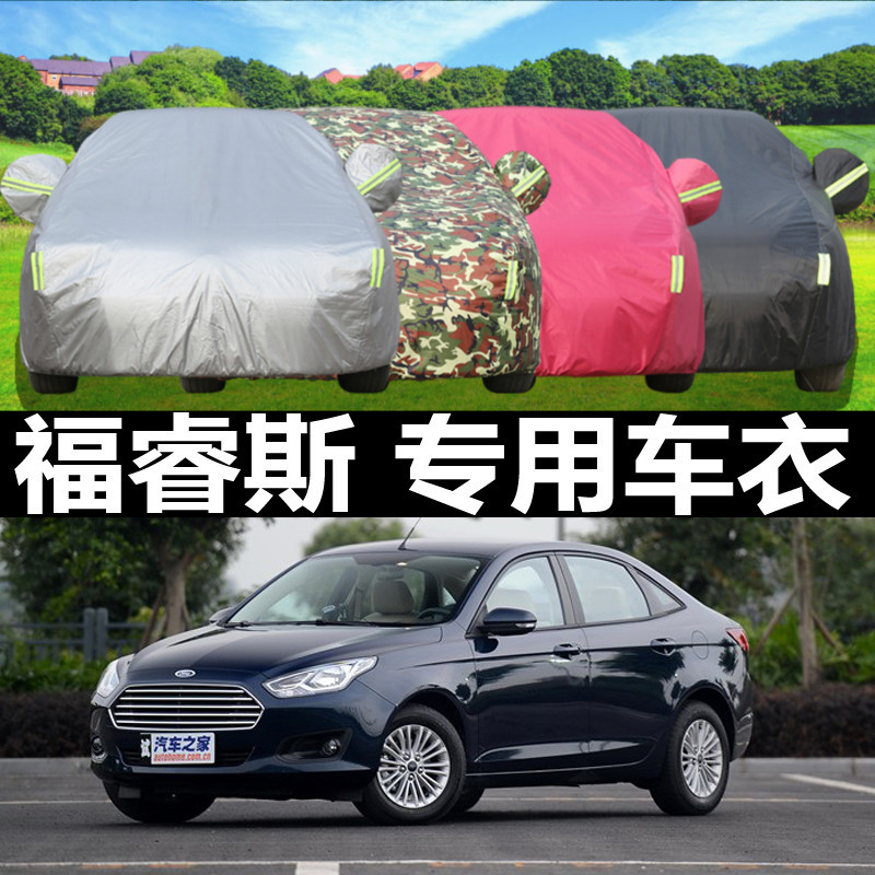 Tianpeng dedicated fute fu rui adams sewing oxford thick visor anti frost sewing car hood car coat