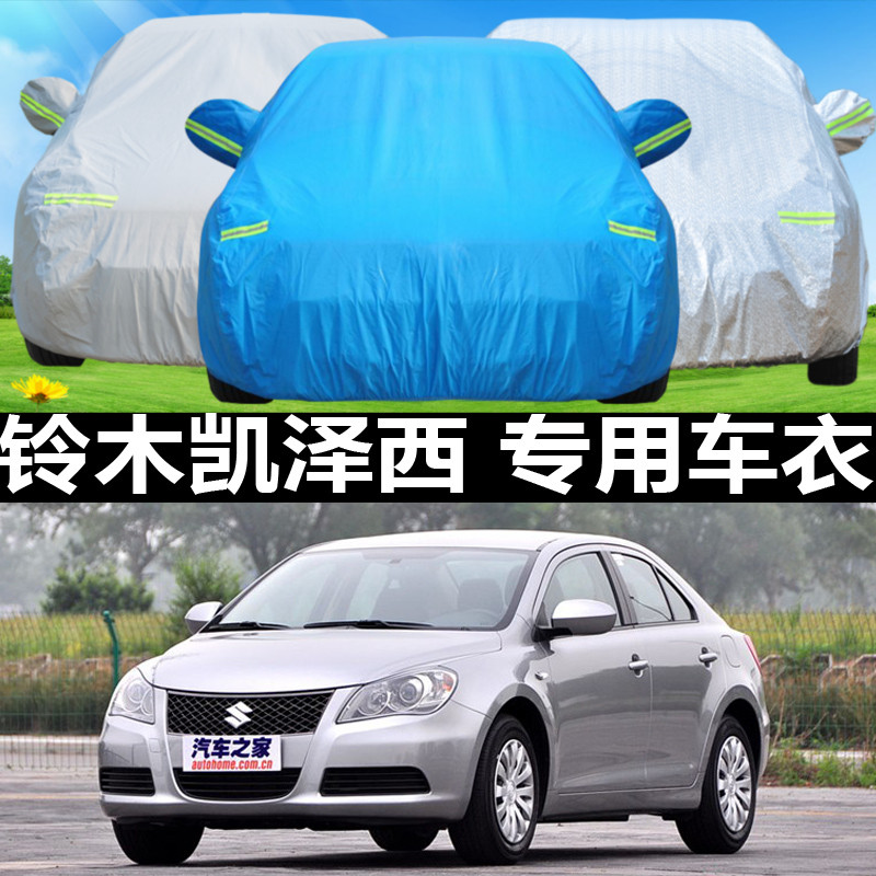 Tianpeng on suzuki zexi special sewing thick sewing car cover sun rain and snow frost car coat