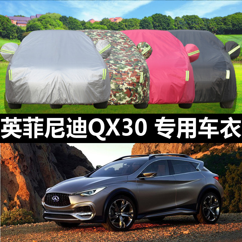 Tianpeng qx30 dedicated infiniti sewing oxford thick visor anti frost sewing car hood car coat