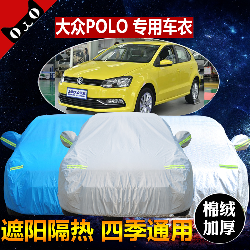 Tianpeng sewing dedicated volkswagen polo cross polo thick sewing car hood car coat rain insulation