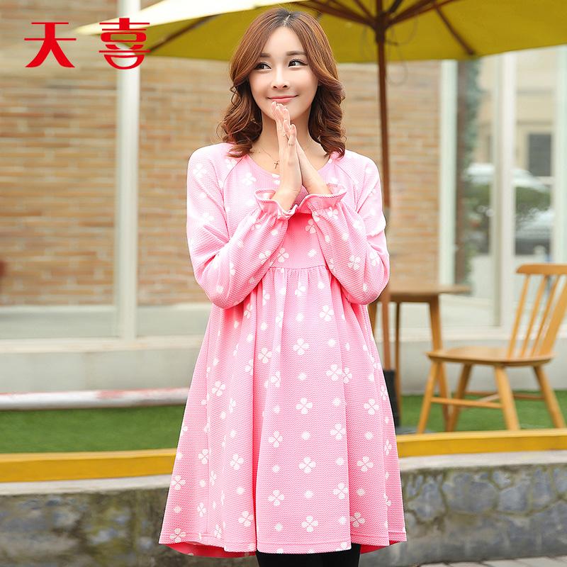Tianxi maternity dresses pregnant women pregnant autumn spring and autumn fashion maternity spring and autumn korean pregnant women dress shirt