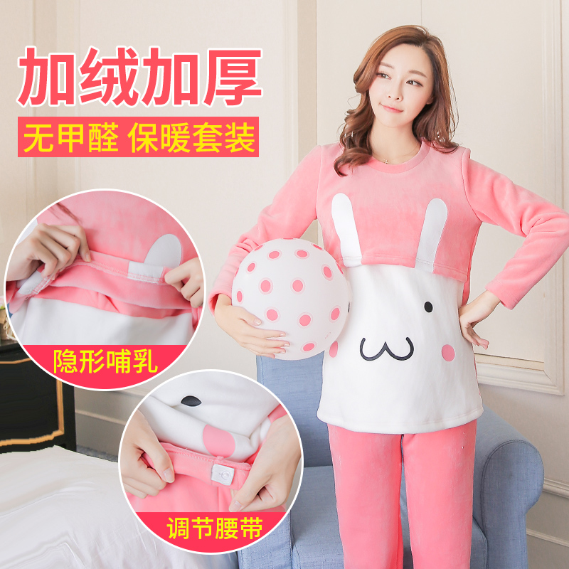 d5de845bc18 Get Quotations · Tianxi thicker qiuyiqiuku fall and winter clothes plus  velvet suit thermal underwear for pregnant women breast