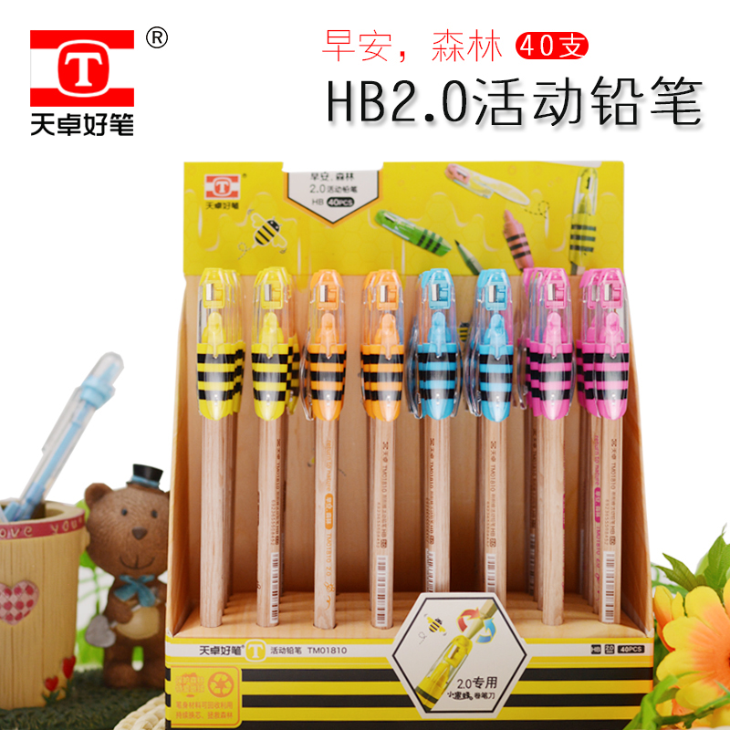Tianzhuo good morning forest bee sharpening 2.0 automatic automatic wooden pencil green pencil automatic pencil lead pencil automatic pen