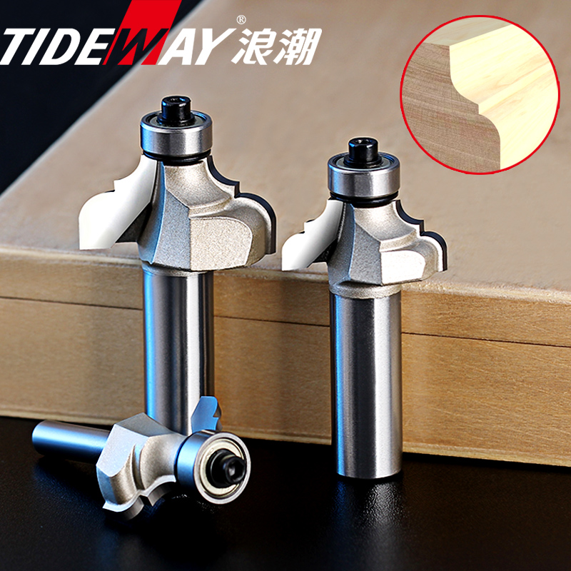Tide tideway carbolite a jump table woodworking milling cutter knife engraving machine milling cutter gong knife wood table tops workers