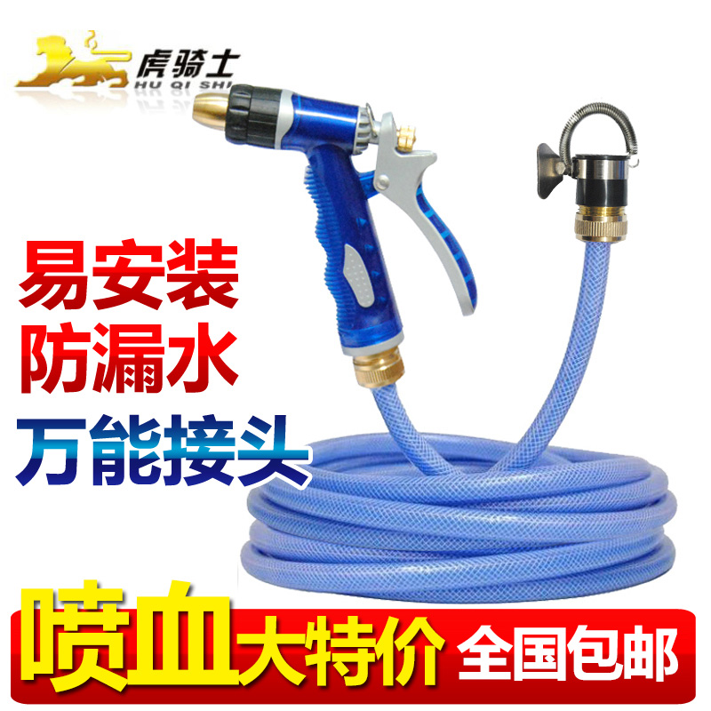 Tiger knights car wash high pressure water gun household washing water pipe nozzle full copper washing machine for household plumbing shipping