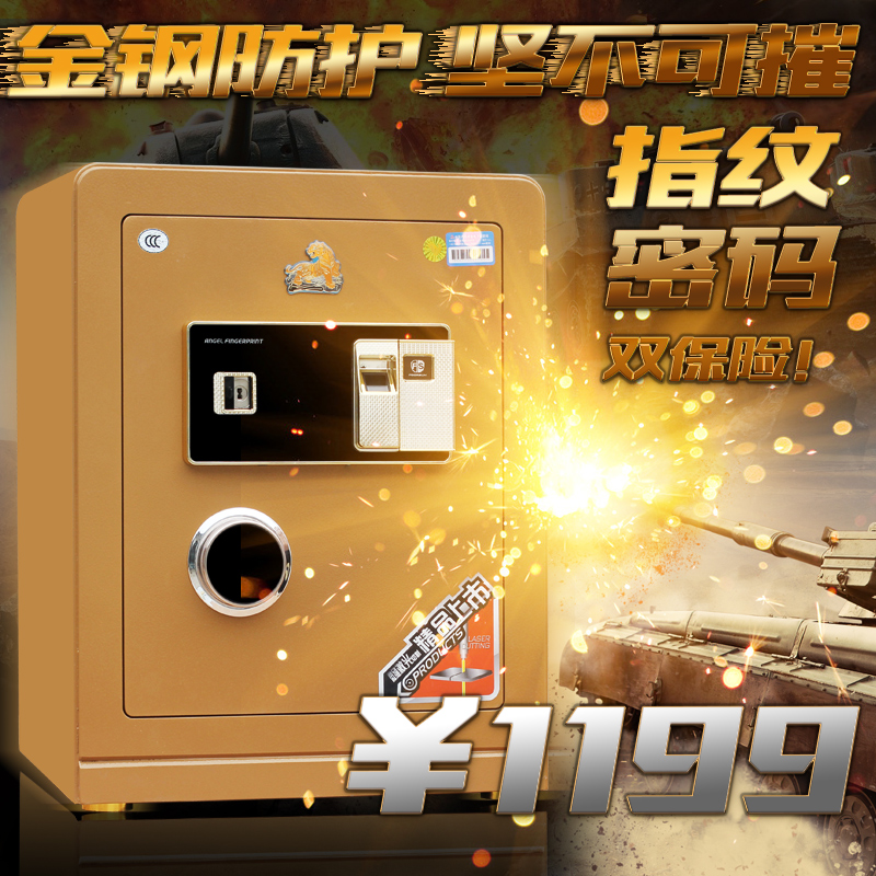 Tiger safe 48cm fingerprint password security safes small home office into the wall safes 3c certification