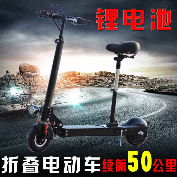Tigers electric scooter lithium battery car motorcycle 2 round urban postillion portable models adult electric cars
