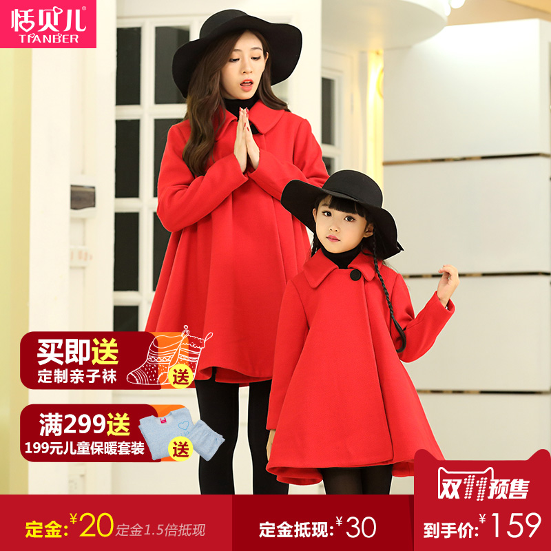 Tim labelle family fitted 2016 fall and winter clothes new mother of women thick woolen cape coat winter coat korean