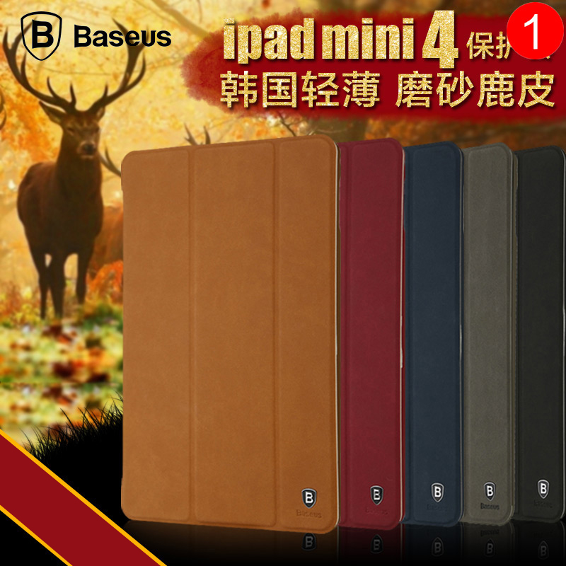 Times thinking apple ipad mini4 protective sleeve ipad mini 4 protective sleeve korean version of slim dormancy holster tide