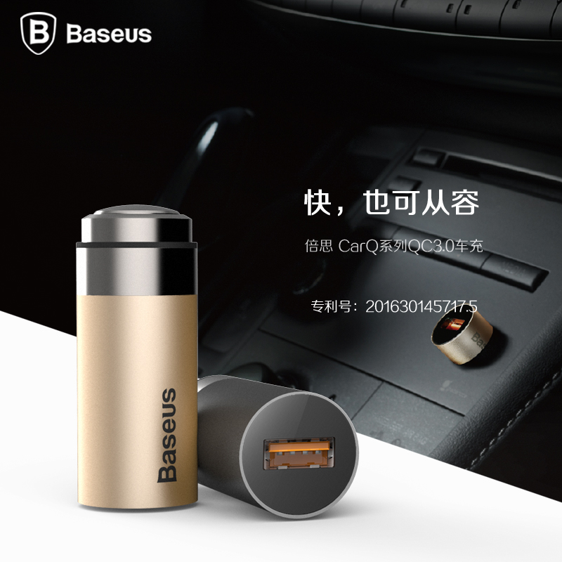 Times thinking apple phone car charger multifunction universal car charger cigarette lighter intelligent fast charge charger charging head 2a